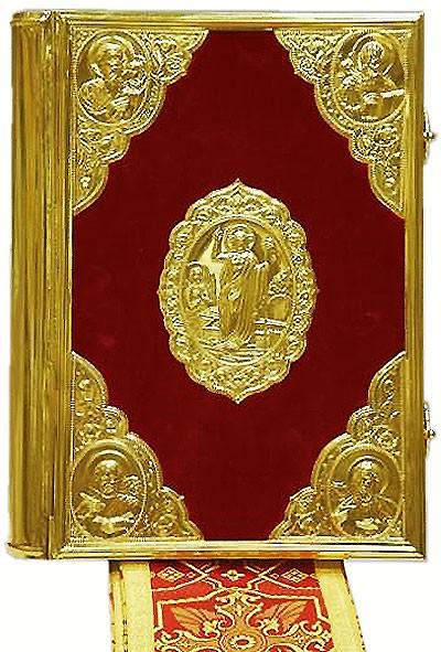 Оклад для Евангелия ювелирный - 14