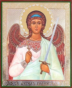 Икона: Св. Ангел-Хранитель - 7