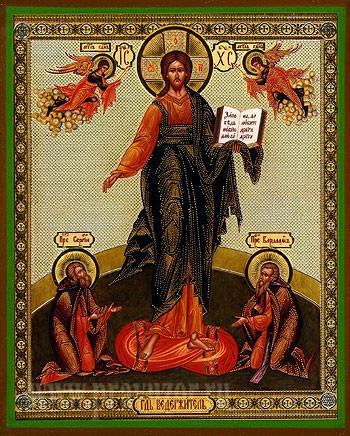 Икона: Господь Вседержитель (в рост)