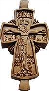 Монашеский параманный крест №64