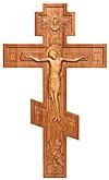 Выносной крест (болшой)