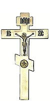 Крест напрестольный №2-6