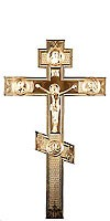 Крест напрестольный №2-7
