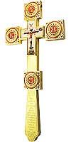 Крест напрестольный - А608