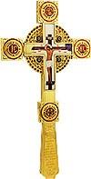Крест напрестольный - А613