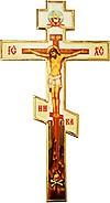 Крест напрестольный - А777