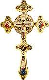 Крест напрестольный - А834