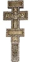 Крест напрестольный - А949