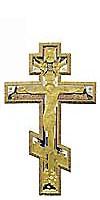 Напрестольный крест №0-125