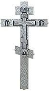 Напрестольный крест №12