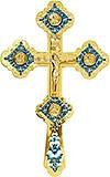 Крест напрестольный №26