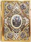 Оклад для Евангелия ювелирный - 43