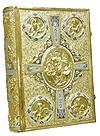 Оклад для Евангелия ювелирный №4c