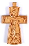 Крест нательный №151