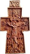 Крест нательный №20