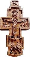 Крест нательный №777 с иконками