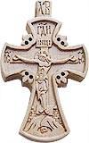 Крест нательный №95