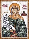 Вышитая икона -Св. Бл. Ксении Петербуржской