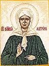 Вышитая икона Бл. Матроны Московской