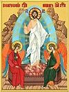 """Вышитая икона -""""Воскресение Христово"""""""