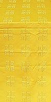 """Парча """"Абакан"""" (жёлтая/золото)"""