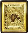 Православная икона: Казанский образ Пресвятой Богородицы №11