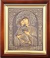Православная икона: Владимiрский образ Пресвятой Богородицы - 4
