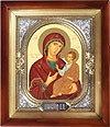 Православная икона: Иверский образ Пресвятой Богородицы - 2
