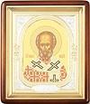 Православная икона: Свт. Николай Чудотворец - 22
