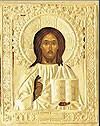 Православная икона: Спас Вседержитель №23