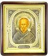 Православная икона: Свт. Николай Чудотворец - 23