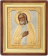 Православная икона: преп. Серафим Саровский - 6
