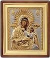 Православная икона: образ Пресв. Богородицы Утоли болезни - 3