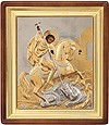 Православная икона: Св. Великомученик Георгий Победоносец - 6