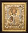 Православная икона: Свт. Николай Чудотворец - 26