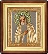 Православная икона: преп. Серафим Саровский - 7