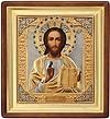 Православная икона: Спас Вседержитель - 20