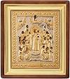Православная икона: образ Пресв. Богородицы Всех скорбящих Радость - 7
