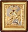Православная икона: Св. Великомученик Георгий Победоносец - 7
