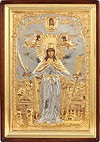Икона: Св. мученица Параскева