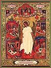 Икона: Св. Ангел Хранитель