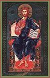 Икона: Господь Вседержитель на престоле
