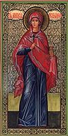 Икона: Св. великомученица Анастасия
