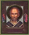 Икона: Святитель Николай с предстоящими