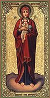 """Образ: """"Валаамская"""" икона Пресвятой Богородицы"""