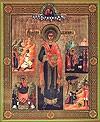 Икона: Св. великомученик и целитель Пантелеймон