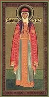 Икона: Св. благоверная равноапостольная княгиня Ольга