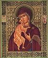 """Образ: """"Феодоровская"""" икона Пресвятой Богородицы"""