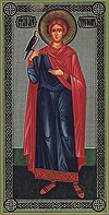Икона: Св. мученик Трифон