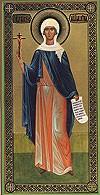 Икона: Св. равноапостольная Нина